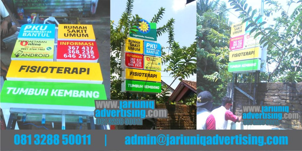 Jasa Advertising Jogja Neon Box Akrilik PKU Bantul Di Yogya